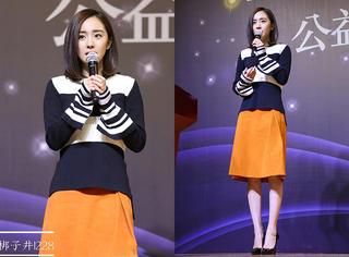 杨幂橘色小短裙活力爆棚!简单穿搭也能美出高度!