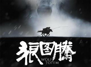 广电总局回应《狼图腾》为何失去冲击奥斯卡的资格