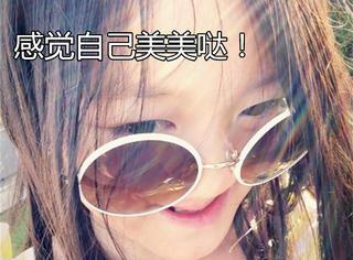 李嫣:被上帝亲吻过的姑娘,用笑容感染了所有人!
