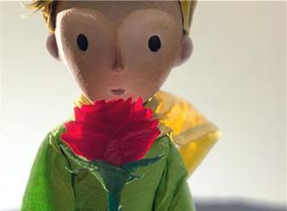 影向标| 《小王子》勾起你的童年回忆