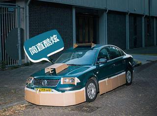 一夜之间他用纸板把街边所有汽车改装成超级战车!车主激动哭了...