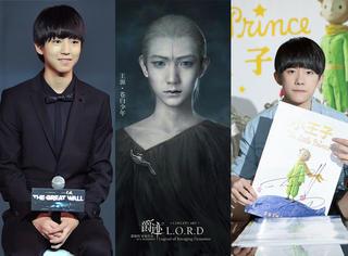 《爵迹》《小王子》《长城》 TFboys三小只的首演你最期待谁?