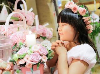 童话生日宴,王诗龄:我来自粉红星球。