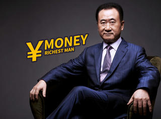超越马云,王思聪的老爸再成中国首富!