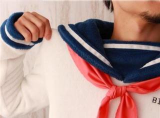 11区推出男性居家水手服,助你成为伪娘!