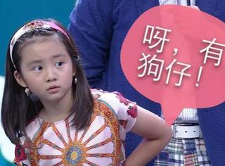 王菲9岁女儿成时尚达人 00后星二代的日常都穿啥