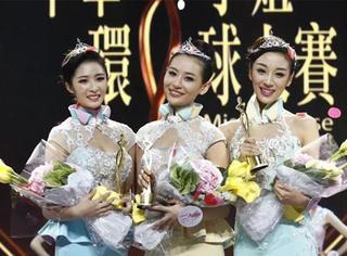 2015中华小姐环球大赛落幕 终于有一次选美的画风是正常的了