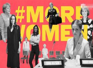 英国elle做了个主张女性权益的视频,然后把重要场合里的男性都p掉了