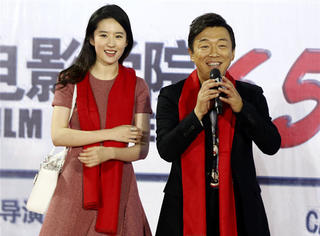 """刘亦菲黄渤真是同学?张艺谋领衔众明星一起""""致青春""""!"""