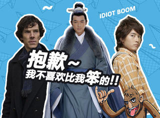 从梅长苏到江直树,看全世界的天才都是怎样大写的毒舌!