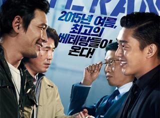 偷师港片又打败港片,今年韩国最火的电影做到了