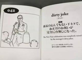 学好英语对日本人来说简直太难了!