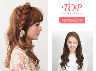 美美美 | 来个超级美的韩式蜈蚣辫!