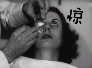 1948年人们带隐形眼镜的过程简直是噩梦,原来臭美这么不容易...