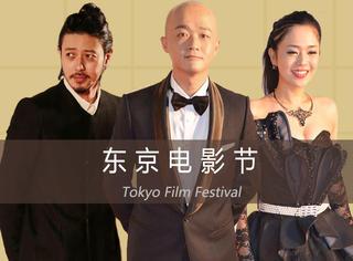 28届东京国际电影节 | 苍老师今天不教课