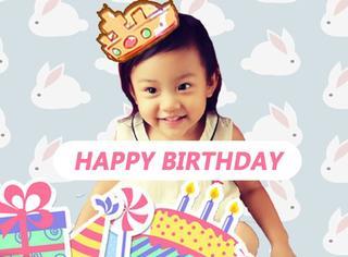 甜馨三岁生日快乐!我们会陪你慢慢长大!