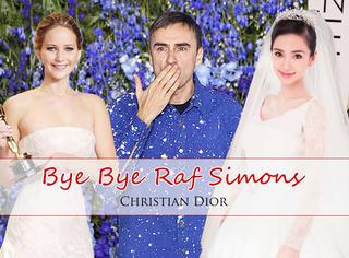 20个红毯瞬间回顾Raf Simons与Dior的浪漫史
