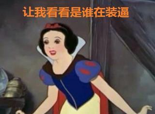 测一测 | 你get了zhuangbility吗?
