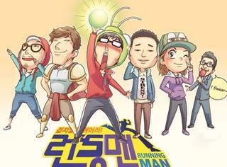 据说昨晚这首歌嗨爆RM嘉年华北京站全场……摇头舞不错哈哈