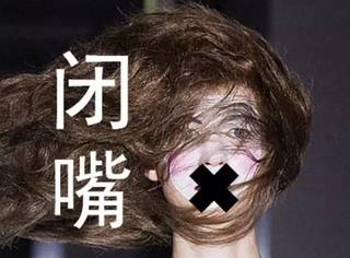 上海时装周 你没见过的鬼,这里都有!!!