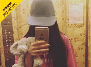 【你谁啊你】猜猜TA是谁:她是台湾最年轻宅男女神 为演艺事业而休学