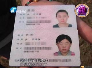 女大十八变,她越长越美却连结婚证都领不了