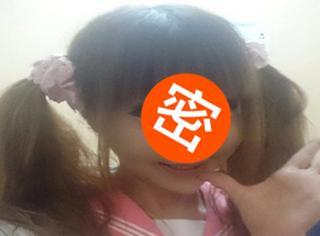 疯传日本的地下偶像自拍照,大眼袋就和拿刀砍的一样!