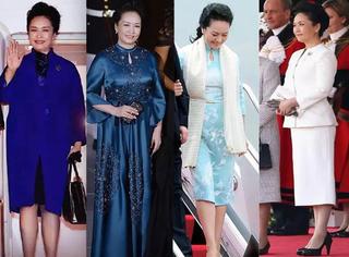 彭麻麻把中国最美的颜色都穿在了身上,超优雅!