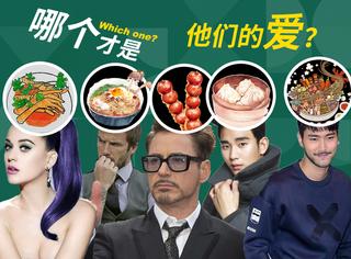赤西仁爱喝酸辣汤,金秀贤最爱小笼包,看歪果明星来中国都喜欢吃啥?