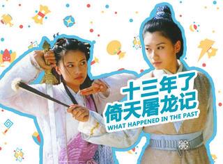 那一年高圆圆的男友是张亚东,贾静雯与苏有朋泡过澡......