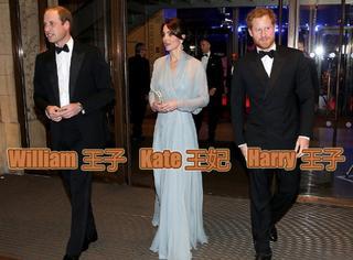 英国皇室突降007电影首映,Kate王妃携两位王子出席
