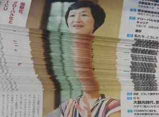 日本人每天都在犯深井冰