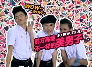 《不一样的美男》第二季开播,我一定不是为了这群美男纸才看的!