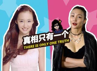"""她是李晨韩庚前女友,当年号称小张曼玉,如今靠爆乳装""""卖肉""""搏出位"""