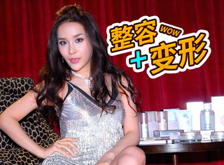 韩国版金星,扒一扒曾经是男儿身,现在是性感女星的河莉秀