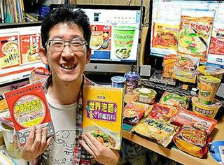 专注泡面500年!他在20年里吃了40个国家的5600种泡面!