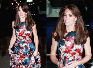 凯特王妃身穿印花长裙 一出场其他人沦为背景墙