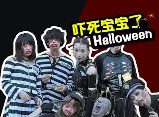万圣节来袭丨日本万圣节是这样游行的,吓死宝宝了