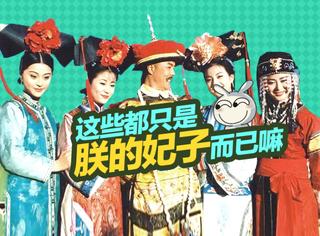 五段情史两个私生子 皇阿玛张铁林把人生玩成了真实版的还珠格格!
