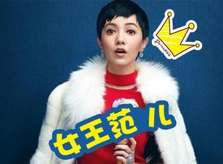 看脸 | 郭采洁:这姑娘自从演了顾里,穿啥都像女王!