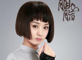 看完赵丽颖的《胭脂》剧照,再也不说她傻白甜了!