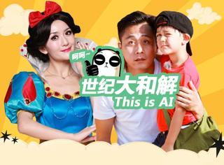 遗憾!刘烨诺一错过谢娜和《快乐大本营》,期待的世纪大和解泡汤了!
