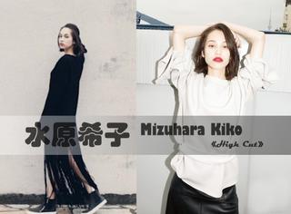 水原希子最新杂志照,旧胶片画风打造任性女神