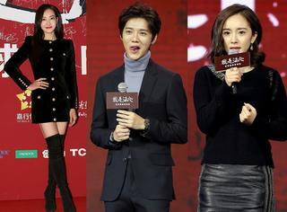 楊冪、鹿晗、宋茜、劉亦菲等紛紛齊現首映禮現場來比美