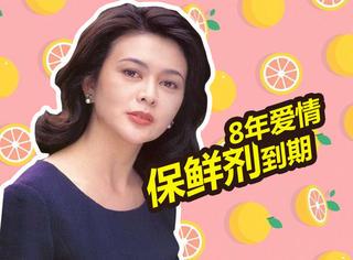 二婚又离,53岁的关之琳35年收割了5位超级富豪!