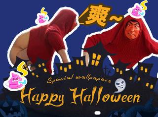 """日本小哥用一件毛衣扮成""""鬼"""",網友看后全都嚇傻了!"""
