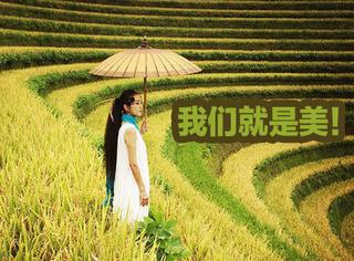 56岁杨丽萍的私房照,美得就像18岁少女!惊艳了秋天