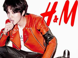 这可能是H&M历史上最贵的系列
