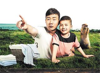 胡军14岁女儿九儿首上节目引关注 胡军与妻子恋爱始末曝光