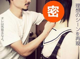 """日本出售""""女友娃娃""""缓解宅男寂寞,可是长成这样确定不是在逗我?"""